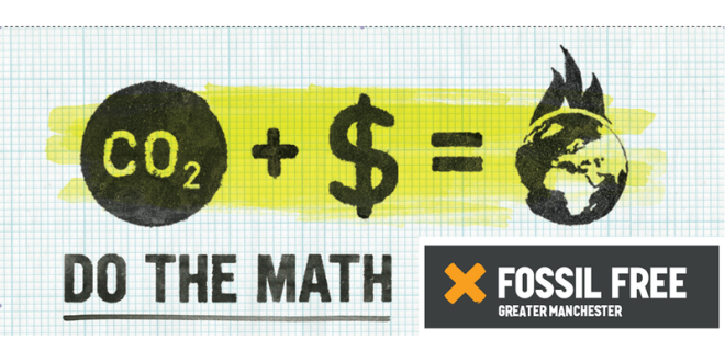 do-the-math